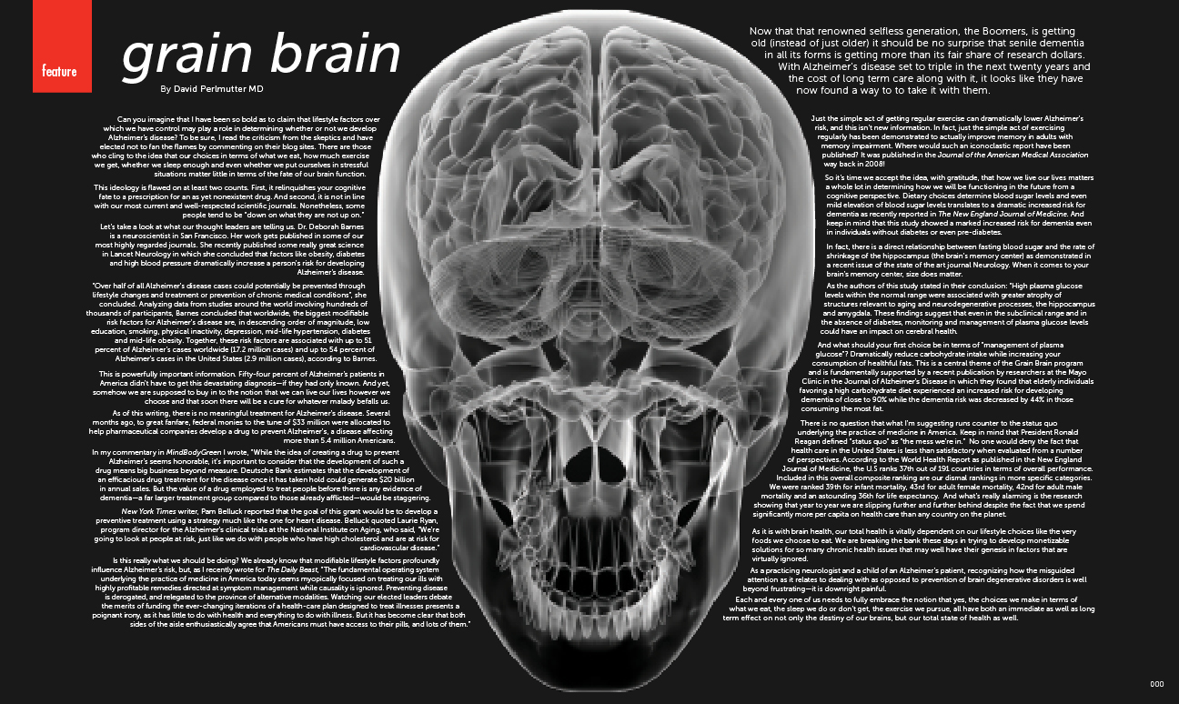 brain_feature